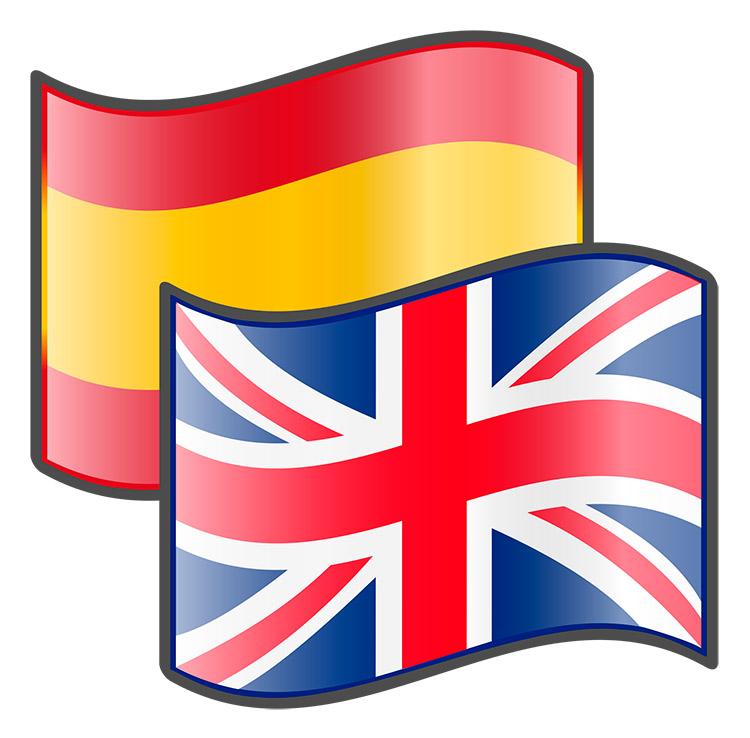 11 palabras que puedes utilizar en español y en inglés