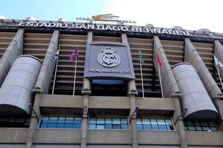 inhispania-madrid-sport